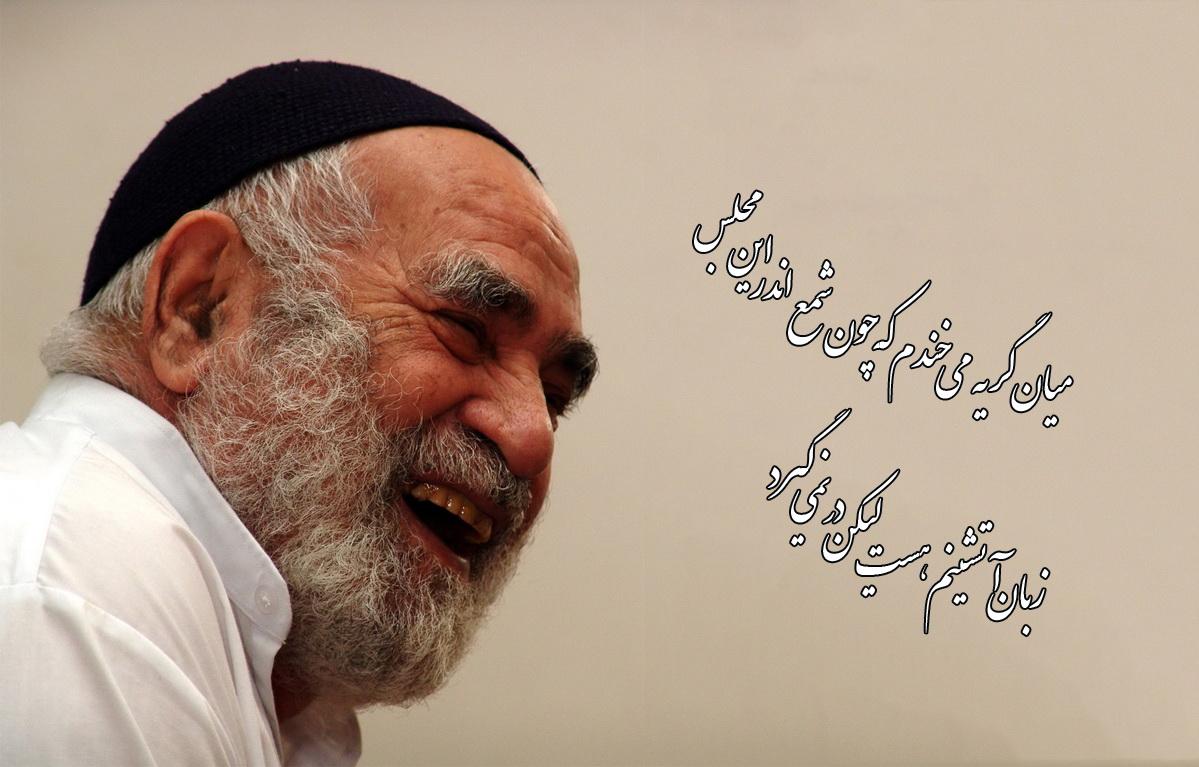 عکس حاج حسین خوش لهجه